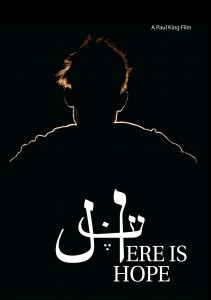 "DVD cover ""Here is Hope"""